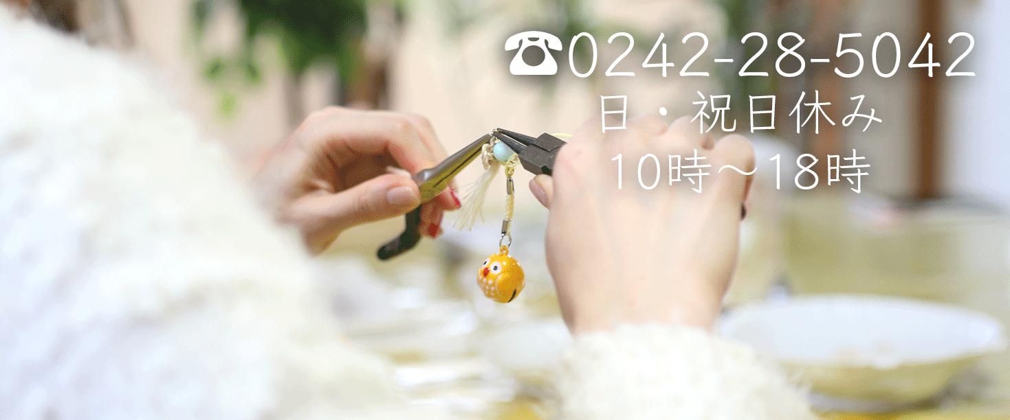 結和☆ゆいま〜る